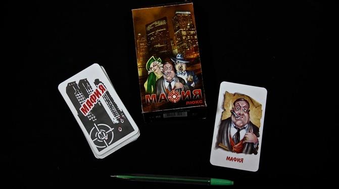 """Игра """"Мафия"""" – специальные карточки для игры"""
