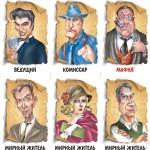 """Карты Мафия - Клуб """"Мафия СПб"""""""