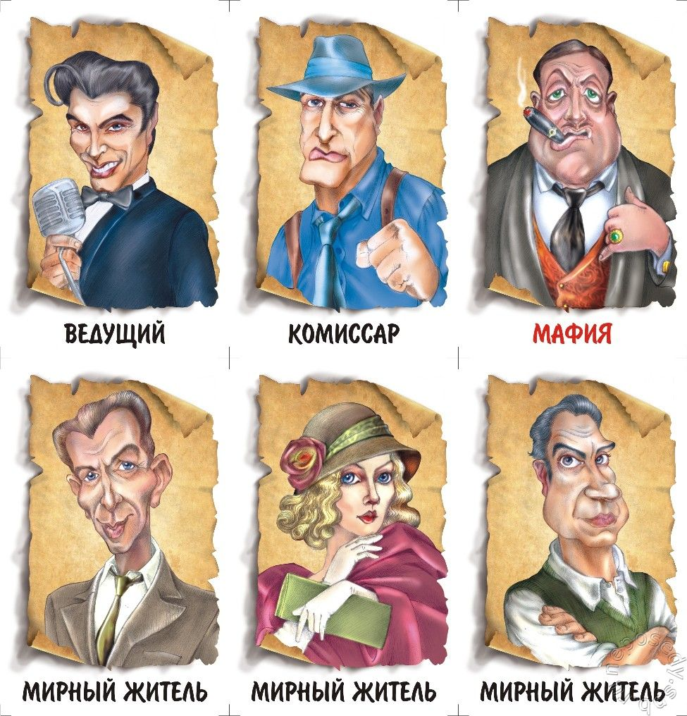 """Карты Мафия – Клуб """"Мафия СПб"""""""
