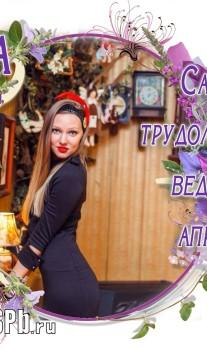 """Благодарность лучшим сотрудникам Клуба """"Мафия СПб"""""""