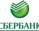 1sberbank