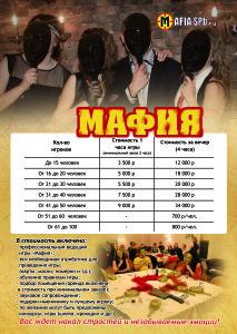 Цены для частных клиентов(Москва)