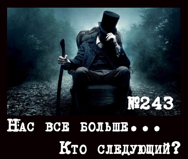 Новый игрок- Григорий Вороновский