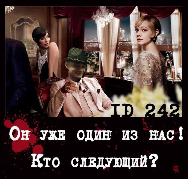Новый участник - Дмитрию Обрезко