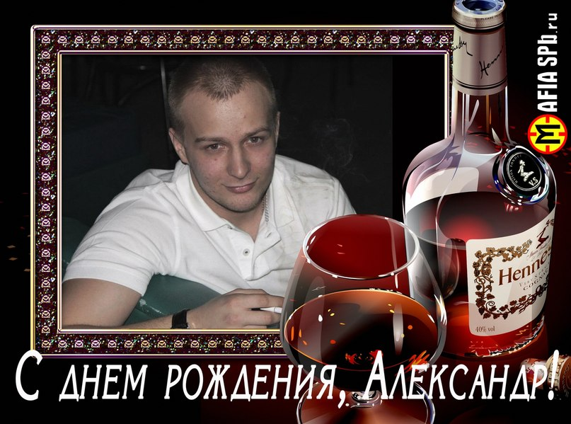 Игрок мафии Александр Андреев